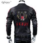 Embroidery Slim Denim Jacket