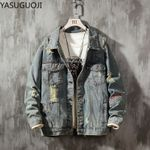 Holes Fashion Loose Casual Jean Jackets