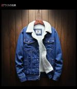 Winter Warm Wool Liner Thicker Denim Jackets