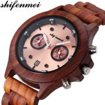 Luxury Military Quartz Business Wood Watches