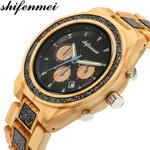 Luxury Chronograph Quartz Wood Watches