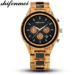 Date Display Casual Luxury Wood Watches