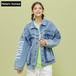 Turn-down Collar Jean Jacket