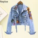 Embroidery Short Streetwear Casual Sequined Fashion Denim Jackets