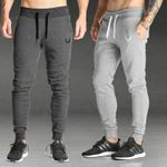 Gyms Joggers Casual Elastic Cotton Trousers Jogger Pants