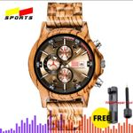 Bamboo Chronograph Wholesale Custom Sport Wood Watches