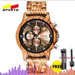 Bamboo Chronograph Wholesale Custom Sport Wood Watches