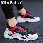 New Casual Trendy Comfortable Mesh Fashion Sneakers & Shoes