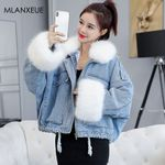 Casual Cotton Loose Hardy Warm Coat Cowboy Denim Jackets