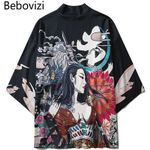Bebovizi Style Casual Streetwear Fashion Cardigan Kimono