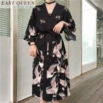 Traditional long cardigan cosplay blouse shirt Kimono