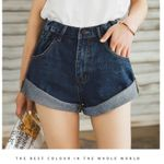 Streamgirl High Waist Wide Leg Elastic Waist Vintage Short Denim