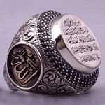 Jewelry Retro Championship Antique Silver Carved Pattern Knuckle Rings