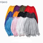 Sweatshirts Hip Hop Streetwear Solid Color Basic Sweatshirt Hoodies