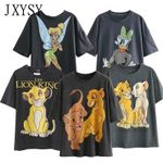 England Style Fashion Cartoon Lion King Print O-neck T-shirts