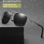 Myopia Sunglasses Polarized Shortsighted Glasses