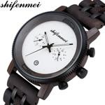 Wood Top Brand Luxury Chronograph Watch