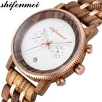 Top Brand Luxury Sport Wooden Watch