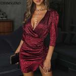 Fashion Leopard Print Deep V-neck Mini Dress