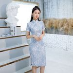 Elegant Slim Qipao New Female Dress