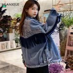 Long Denim Jackets Loose Denim Coats