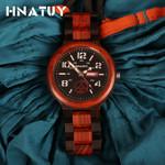 Watches Quartz Watches Wooden Simple Wristwatches