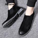 Vintage Short Chelsea Boots Pig Suede Leather