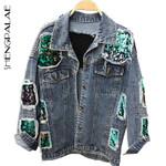 New Casual Vintage Coat Jackets Long Sleeve Basic Coats
