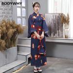 Dress Kimono Improved Robe Bathrobe Anime Gorgeous