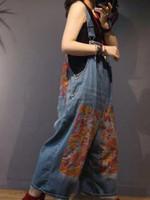 Vintage Casual Loose Plus Size Vintage Print Suspender