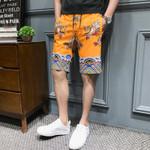 Elastic Waist Harem Cargo New Dragon Printing Shorts