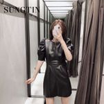 Black Faux Leather Short Sleeve Dress