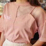 Neploe Letter Print Mesh Patchwork T Shirts