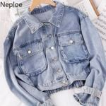 Cowboy Jacket Puff Long Sleeve Jean Jacket