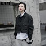 Loose Fit Black Asymmetrical Denim Short Jacket