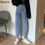High Waist Denim Pants Fashion Zipper Button Jeans