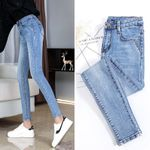 Light Blue Color Skinny High Waist Jean