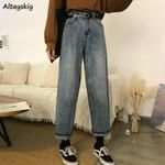 Ankle-Length Zipper Button Pockets Loose Wide Leg Jeans