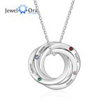 Personalized Intertwined Circle Necklace
