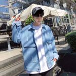 Fashion Denim Jacket Fashion Slim Fit Fold-down