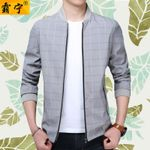 Young And Middle-aged Jacket Baseball Collar