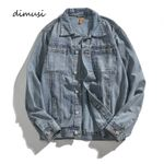 Denim Jackets Fashion Male Trendy Ripped Denim Coats