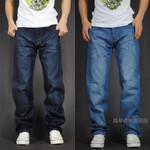 Fat Lard-bucket-Plus-sized Long Pants Wide Leg Jeans