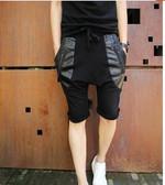 fashion Individual Splicing leather Big crotch Harem pants