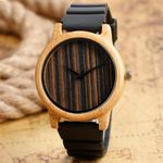New Zebra Dial Natural Wood Watches