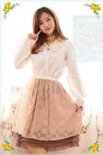 Boho Vintage Retro Bohemian Lolita Embroidery Skirt