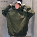 Student Trendy Loose Thin Open Printed Fashion Casual Hoodie