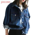 Loose Fashion Long Sleeve Button  Retro Denim Jacket