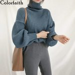 Knitted Warm Turtleneck Lantern Sleeve Casual Pullovers Sweater