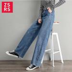 Vintage High Waist Loose  Wide Leg Jeans